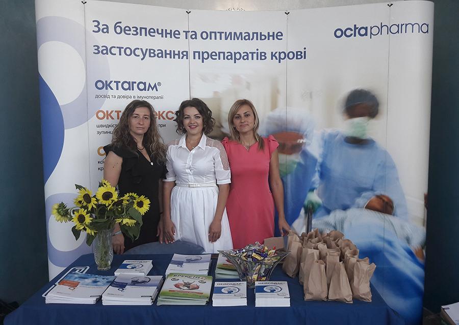 VIII-й Міжнародний неврологічний конгрес в м.Одеса
