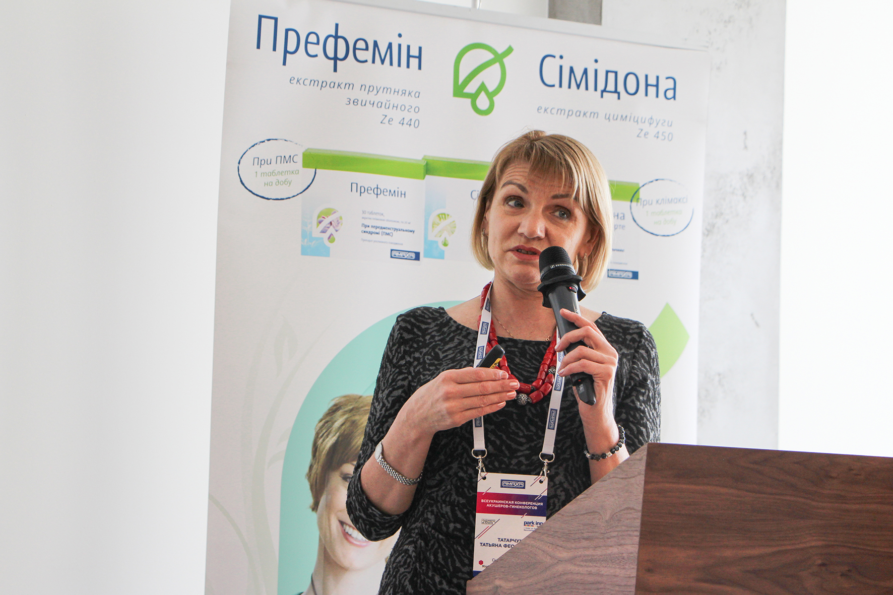 Всеукраинская конференция акушеров-гинекологов, Татьяна Татарчук