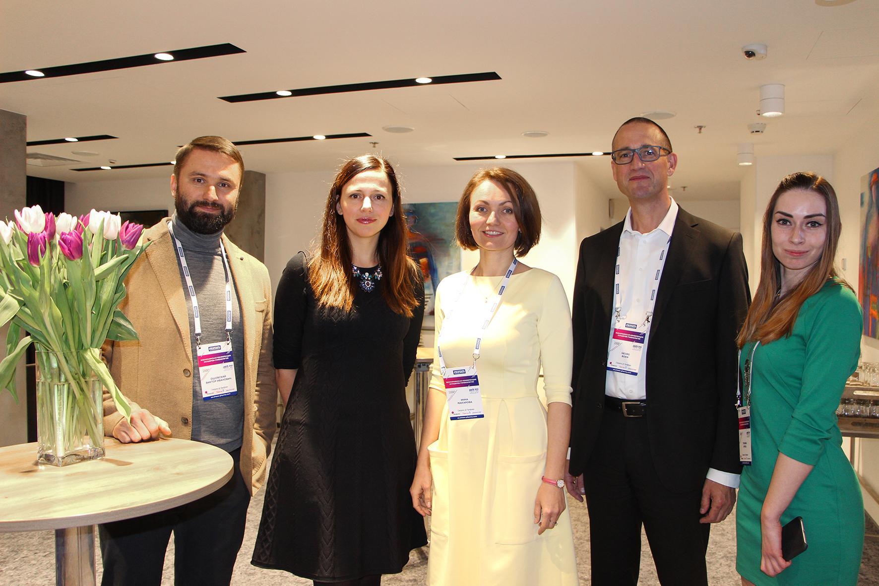 Всеукраїнська конференція акушерів-гінекологів