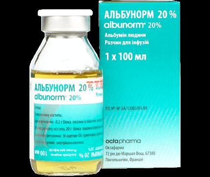 Альбунорм