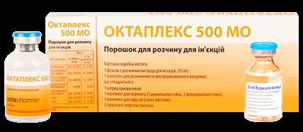 Октаплекс