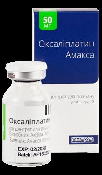 Оксалiплатин Амакса