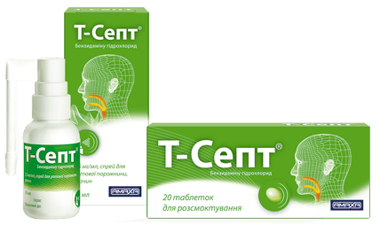 Т-Cепт